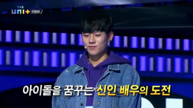 Vẻ điển trai thu hút của thí sinh Lee Jung Ha.