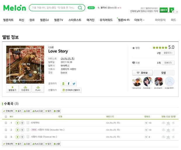 Album Love Story của cô nàng hiện đã có mặt tại Melon…