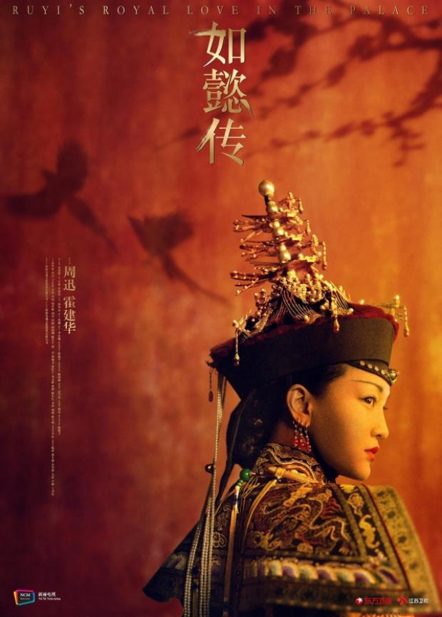 Như Ý truyện tiếp tục tung loạt poster triều phục Mãn Thanh cực đẹp khiến fan mê mẩn
