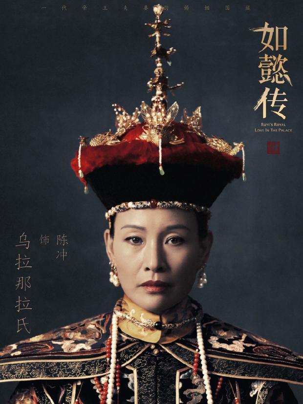Một tạo hình lần đầu tiên xuất hiện của Cảnh Nhân cung Hoàng hậu - Ô Lạt Na Lạp Nghi Tu, cô của Như Ý và là kẻ thù không đội trời chung của Hoàng Thái hậu.