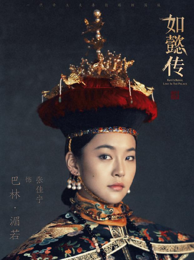 Dĩnh Quý phi - Ba Lâm Mi Nhược, người đứng đầu các phi tần người Mông Cổ.