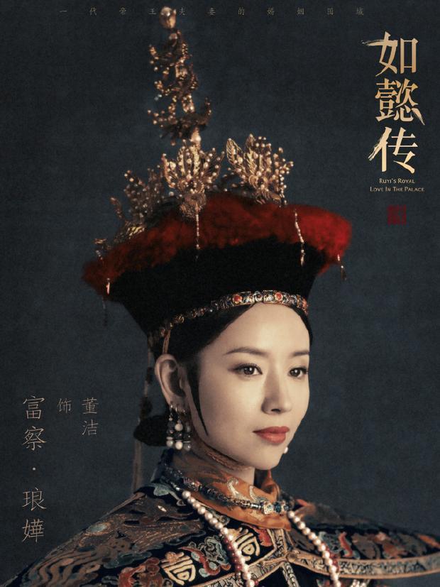 Hiếu Hiền Hoàng hậu - Phú Sát Lang Hoa, Hoàng hậu đầu tiên của Càn Long.
