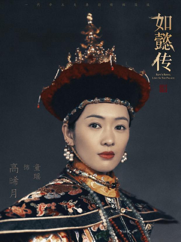 Tuệ Quý phi - Cao Giai Hi Nguyệt, con rối trong tay của Phú Sát Lang Hoa.