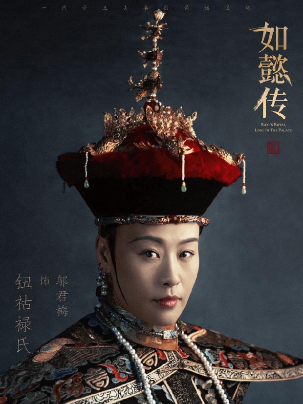 """Sùng Khánh Hoàng Thái hậu - Nữu Hổ Lộc Chân Hoàn, nhân vật chính của phần 1 - """"Hậu cung Chân Hoàn truyện"""""""
