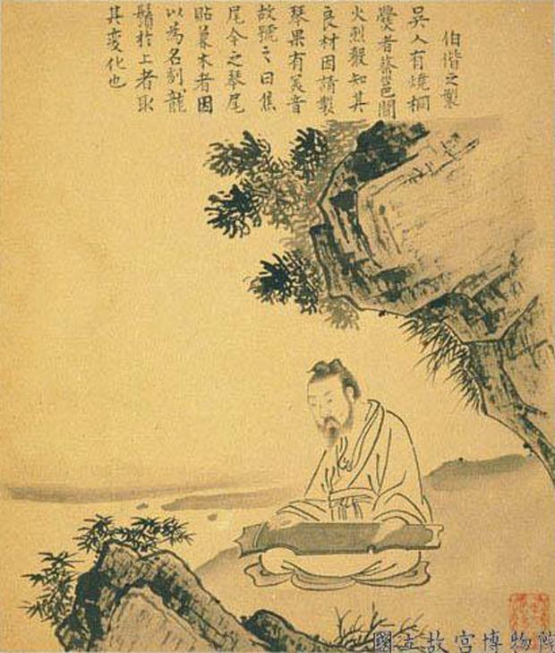 Thái Ung chết vì ôm xác Đổng Trác mà khóc.