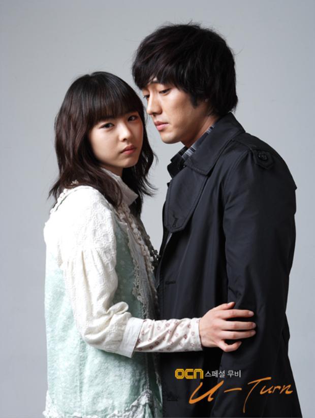 Tạo hình trưởng thành của So Ji Sub trong U-Turn (2008).
