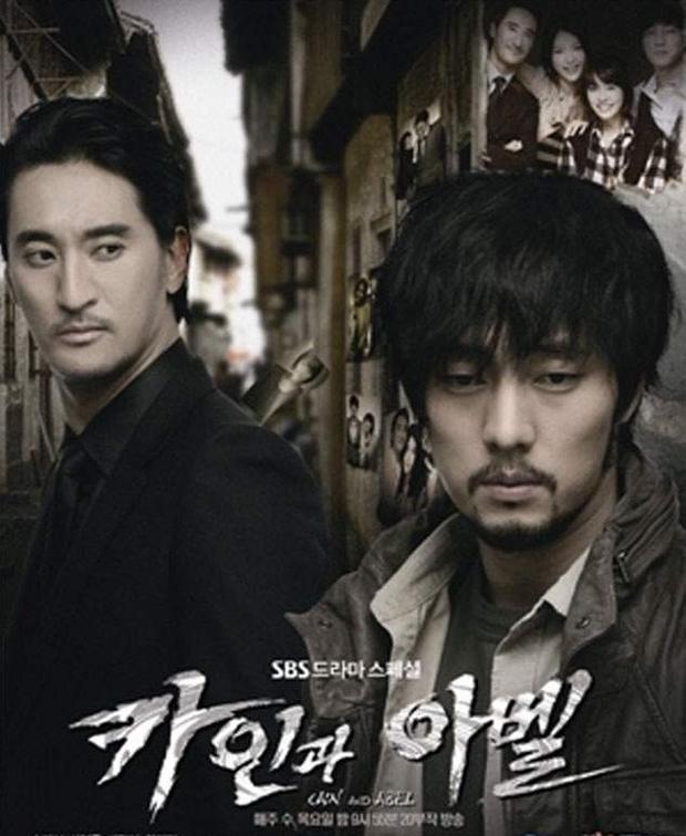 Phim điện ảnh Tứ hải huynh đệ đem về cho So Ji Sub đạt giảiĐiện ảnh Rồng Xanh cho Nam diễn viên mới xuất sắc nhất.