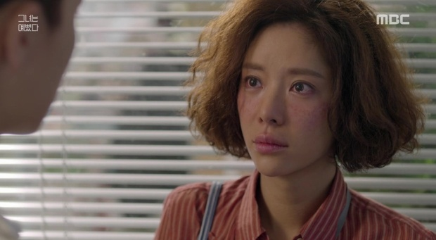 Vai diễn đầy cảm xúc của Jung Eum.