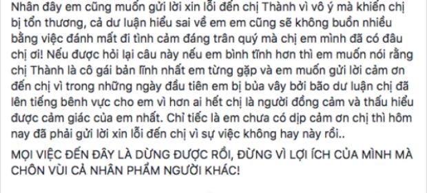 Lê Âu Ngân Anh gửi lời xin lỗi chân thành đến Á hậu Nguyễn Thị Thành vì phát ngôn thiếu suy nghĩ của mình.