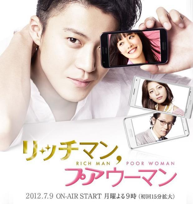 Tại Nhật Bản, bộ phim được thủ vai chính bởi cặp đôi diễn viên đình đámShun Oguri và Satomi Ishihara.