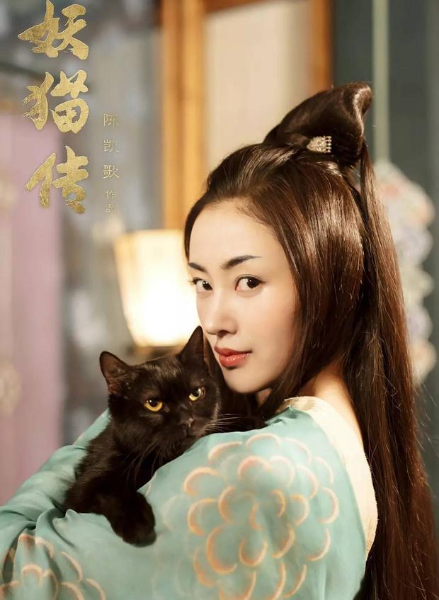 Trương Thiên Ái