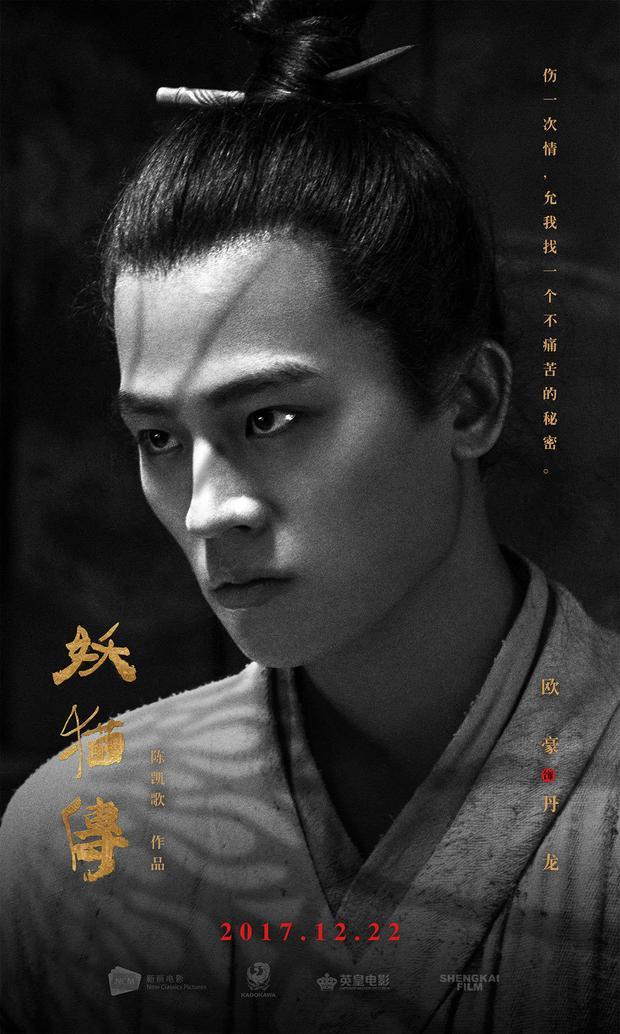 Bom tấn kinh phí lớn nhất Trung Quốc Yêu miêu truyện tung trailer và poster mới
