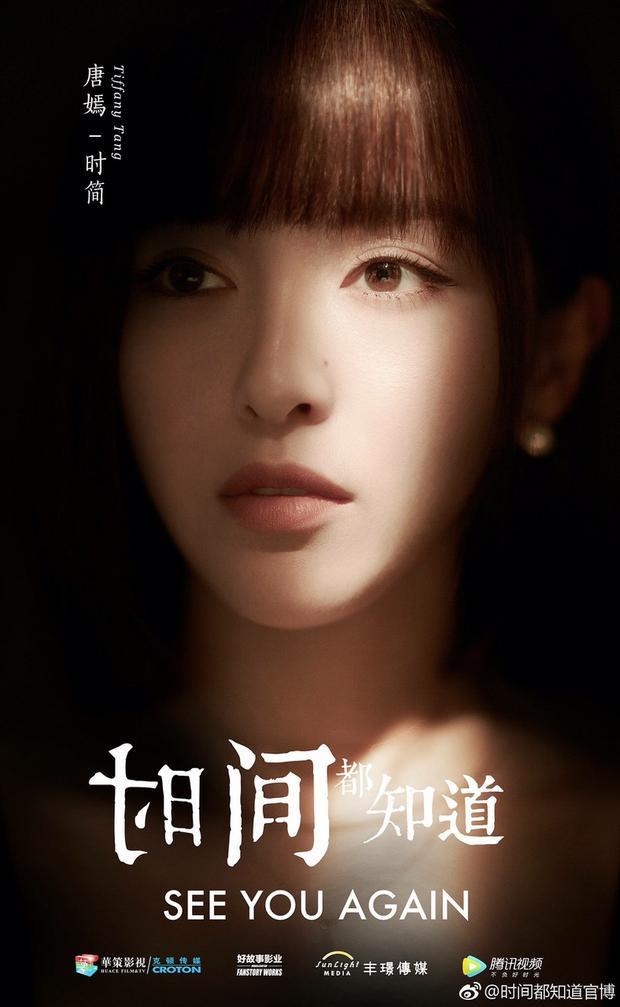 Lại một bộ phim ngôn tình hiện đại, fan không ngừng hỏi khi nào Đường Yên mới thoát xác?