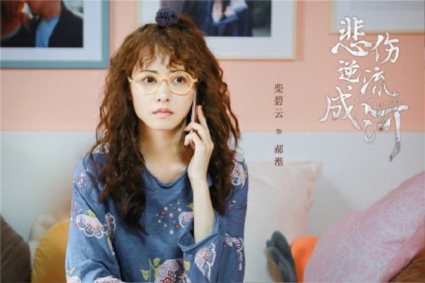 Nữ thần thanh xuân Trịnh Sảng sánh đôi cùng Mã Thiên Vũ có giúp phim mới đạt được thành công?
