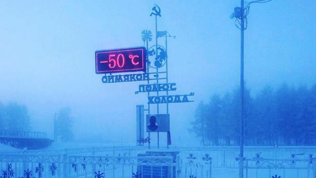 Nhiệt độ hôm 23/11 là -50 độ C.
