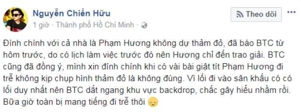 Quản lý của Phạm Hương đăng trạng thái đính chính tin đồn đến muộn tại MAMA 2017.
