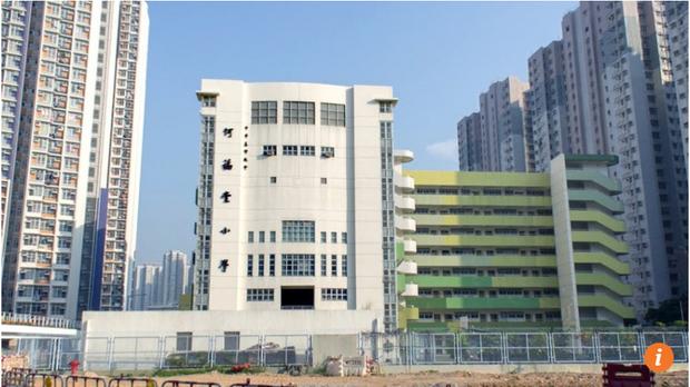 Trường tiểu học Hoh Fuk Tong, nơi xảy ra sự việc trên.