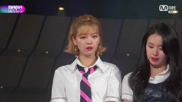Jungyeon, Chaeyoung…