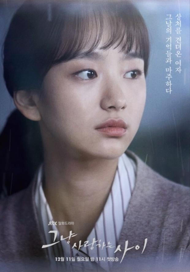 Nữ diễn viên Won Jin A