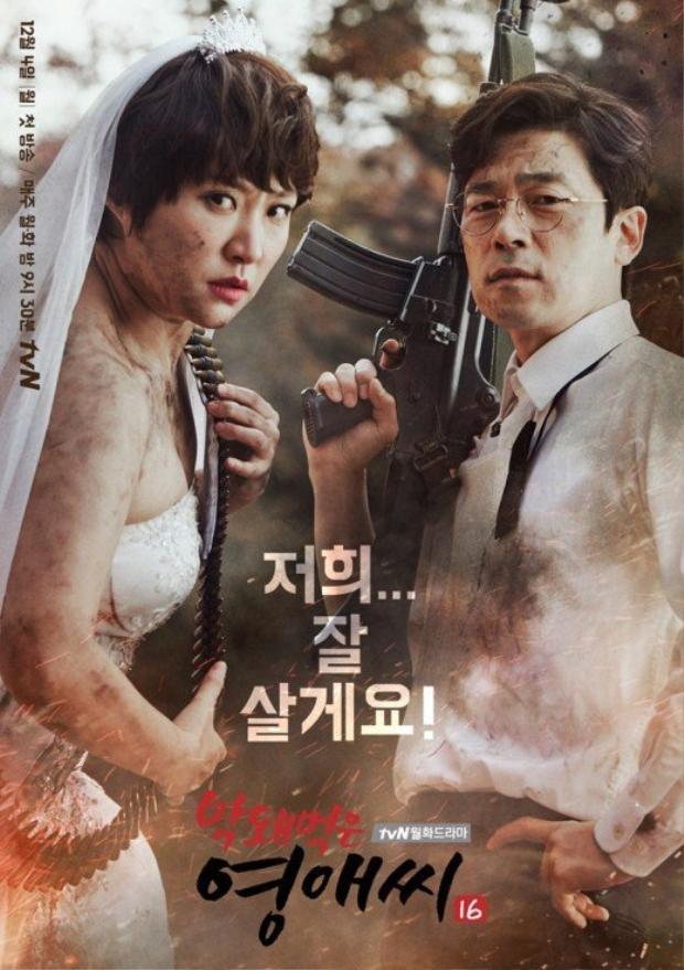 Nữ diễn viên Kim Hyun Sook và nam diễn viên Lee Seung Joon