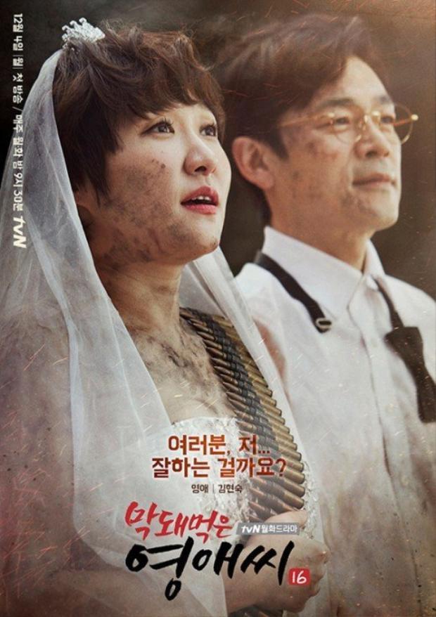 Kim Hyun Sook, cô từng giành được giải thưởng Perfect Idnendance tại lễ trao giải tvN năm 2016.