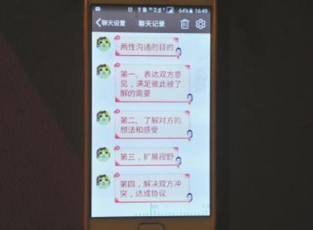 Đoạn tin nhắn giữa San San và chuyên gia tư vấn tình yêu.