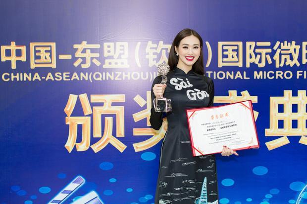 Sau Tình xuyên biên giới, Khánh My đã tham gia phim Thiên môn truyệnvà đang trong giai đoạn làm hậu kỳ. Bên cạnh đó, người đẹp cũng ký hợp đồng với một công ty giải trí tại Trung Quốc. Thời gian này, cô hoạt động song song ở cả Trung Quốc và Việt Nam, phát triển sự nghiệp diễn xuất.