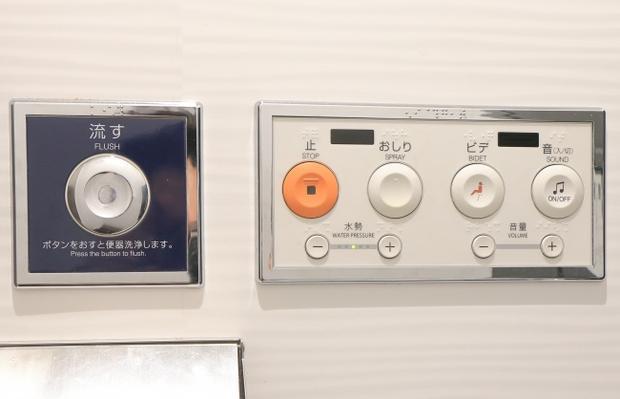 Vì phụ nữ Nhật Bản khá nhút nhát, nên phòng vệ sinh nữ công cộng thường được lắp thiết bị chống ồn.