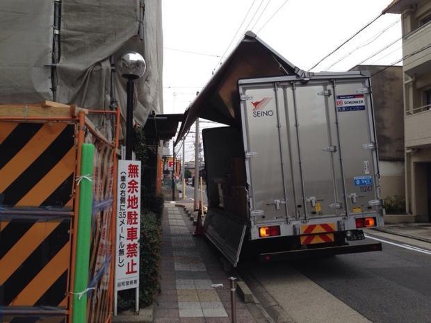 Ngoài việc có thể mở thùng xe ô tô tải từ đằng sau, chiếc xe này còn mở được từ mặt bên cạnh.