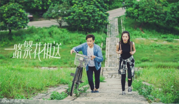 Top 10 web-drama Hoa Ngữ được yêu thích nhất 6 tháng đầu năm 2018