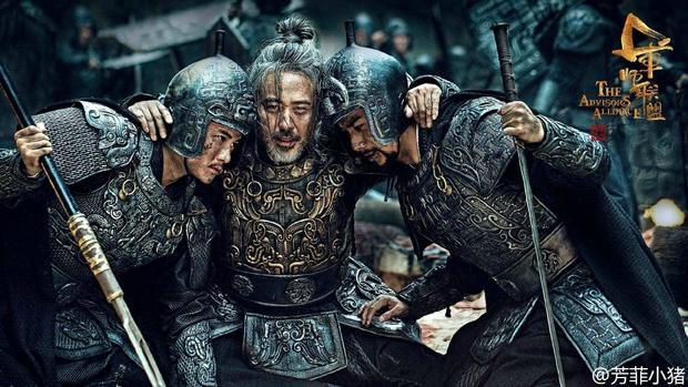 Tư Mã Ý Ngô Tú Ba trở lại với phần 2 Quân sư liên minh: Hổ khiếu long sầm