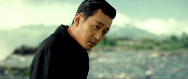 Ha Jung-woo.