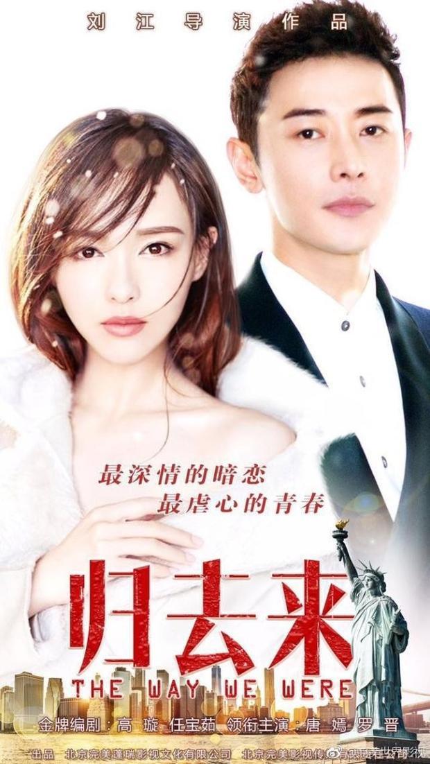 Cặp đôi La Tấn  Đường Yên được kỳ vọng trong phim truyền hình mới 2018  Quy Khứ Lai
