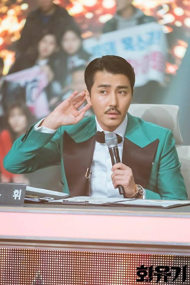 Woo Hwi Chul có lớp vỏ bọc là một CEO bá đạo của một công ty giải trí