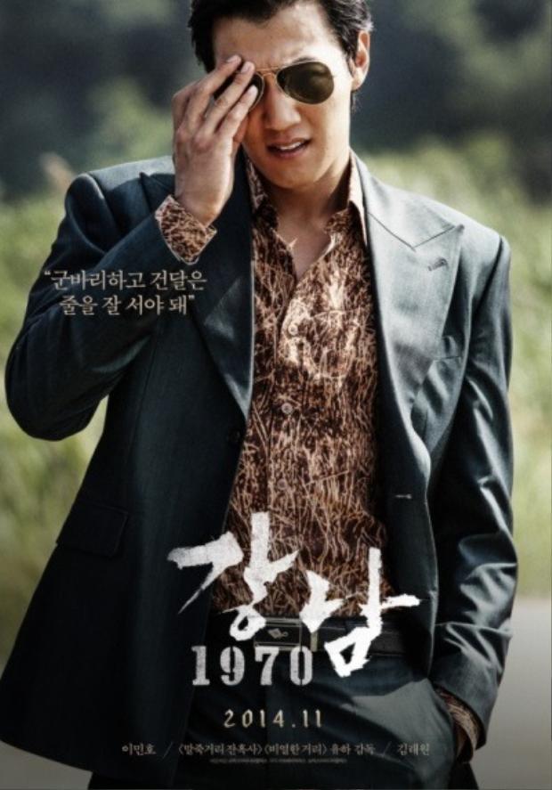 Kim Rae Won đóng vai phản diện trong Gangnam Blues bên cạnh Lee Min Ho (1)