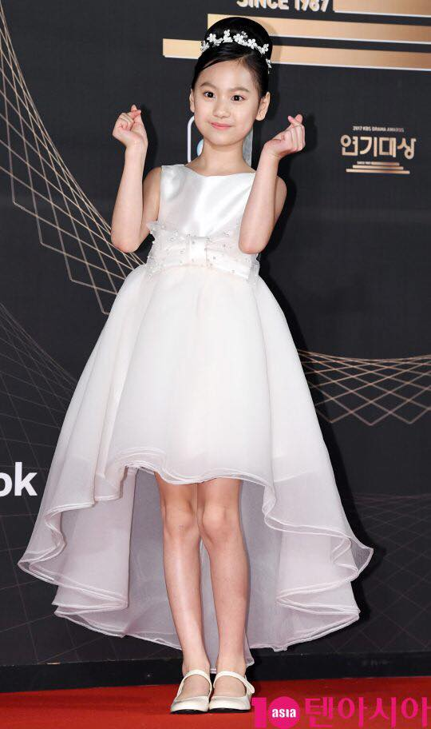 Diễn viên nhí Uhm Chae-young