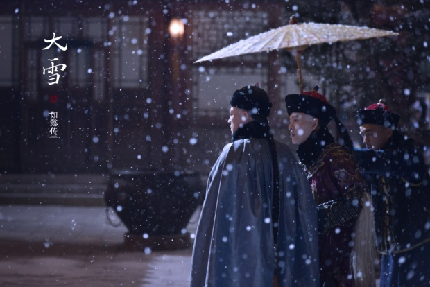 Cảnh Hoàng đế Càn Long đứng dầm mình trong cơn bão tuyết, đây được đồn đoán nằm trong phân đoạn khi Như Ý bị đem vào lãnh cung.