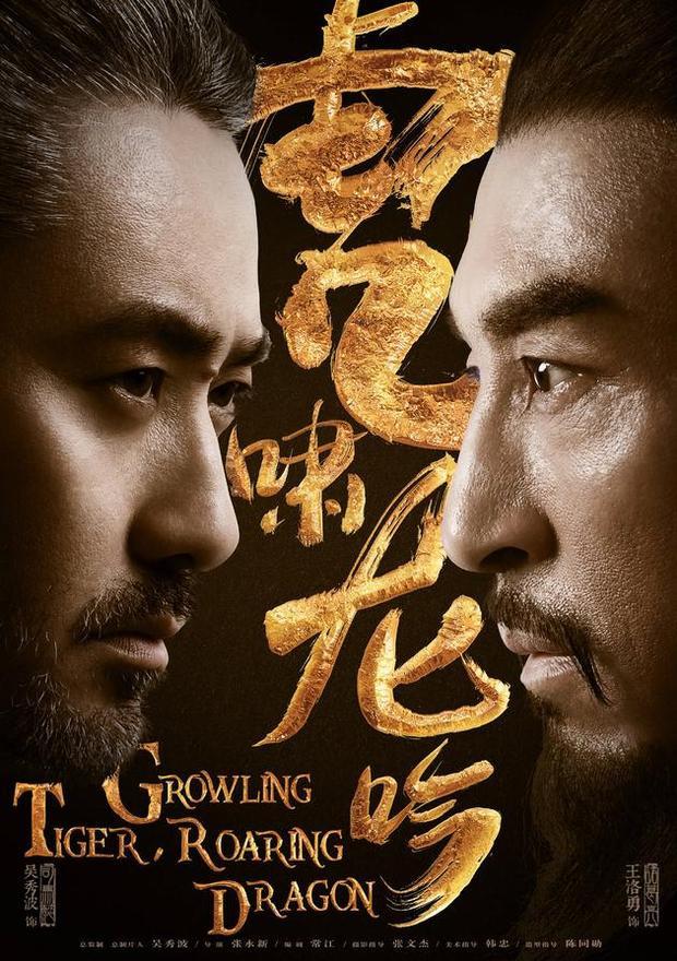 Phượng Tù Hoàng có làm nên chuyện với 8 đối thủ khác trên màn ảnh Hoa ngữ tháng 1/2018?