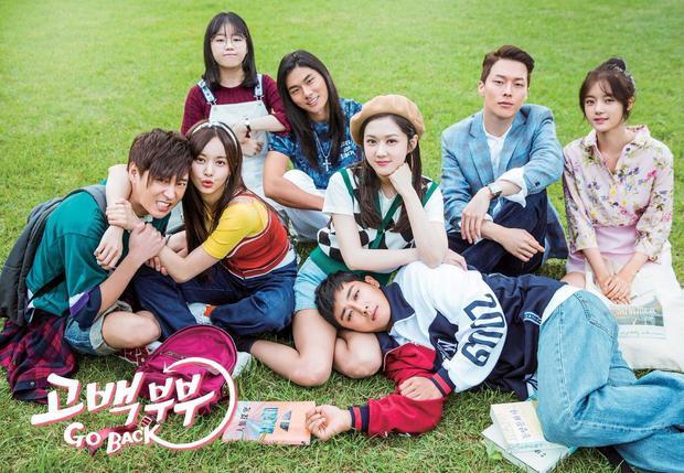 2. Go Back Couple (KBS)