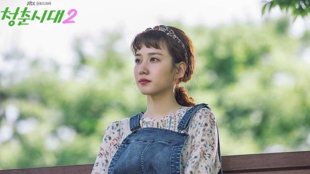 29. Park Eun Bin