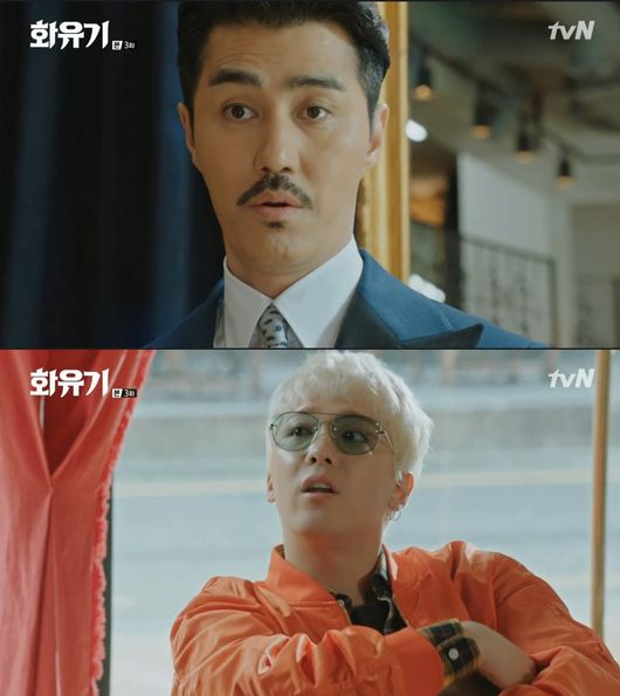 Clip: Jang Geun Suk hóa con công màu vàng, đòi ăn thịt Đường Tăng trong tập 3 Hwayugi