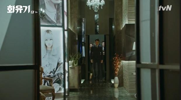 Hình ảnh Lisa xuất hiện trên tường nhà Woo Ma Wang.