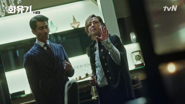 Bên cạnh đó, nam tài tử Jang Geun Suk cũng vào vai cameo yêu tinh Gong Jak trong phim.
