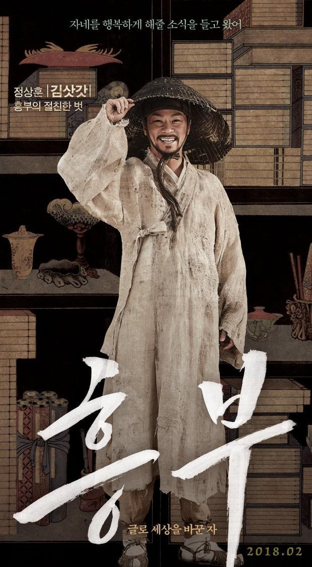 Nam diễn viênJung Sang Hoon.