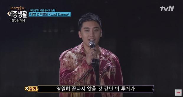 Em út Seungri chào tạm biệt khán giả sau hành trình dài của tour diễn Last Dance concert.