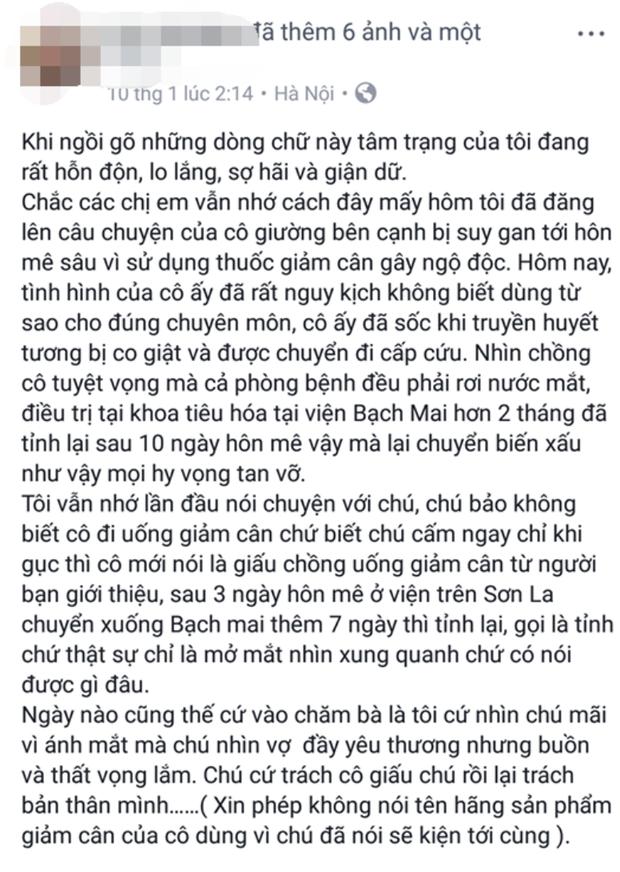 Câu chuyện được K.A.B. chia sẻ trên Facebook cá nhân gây xôn xao.