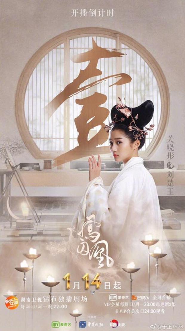 Trong Phượng tù hoàng, Quan Hiểu Đồng đóng chính với vai diễn Lưu Sở Ngọc