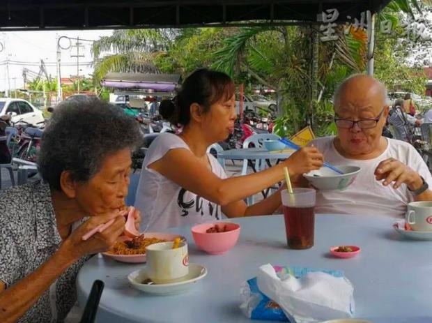 Wei cùng bố mẹ đã già yếu của cô.