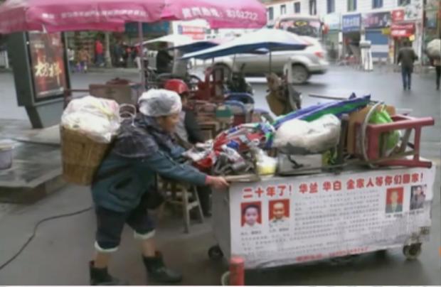 Đã hơn 2 thập kỷ trôi qua, nhưng bà Luo Xingzhen vẫn nuôi hy vọng được nhìn thấy các con trở về.