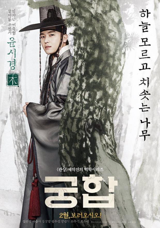 Nam diễn viên Yeon Woo Jin